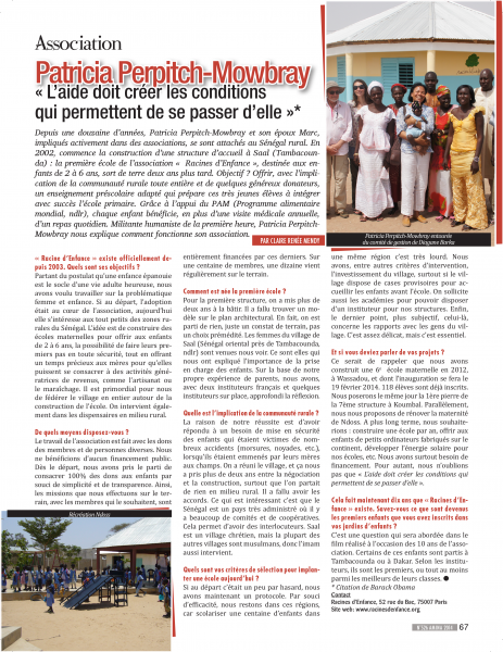 amina article